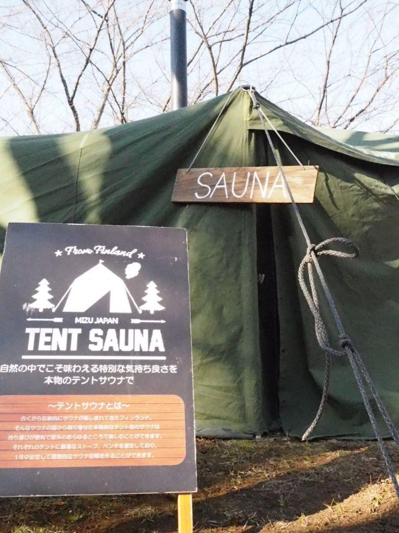 サウナ テント