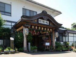 浅虫温泉 椿館1