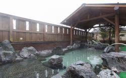 鷹山の湯1
