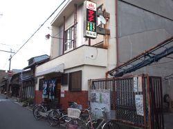 白山湯(堀川通)1