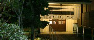 OYUGIWA1