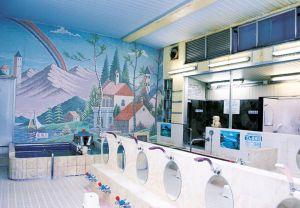 健康浴泉1