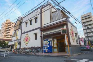 立川湯屋敷 梅の湯1