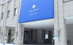 ホテルマイステイズプレミア札幌パーク1