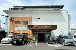 一本桜温泉センター1