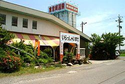 木曽岬温泉1