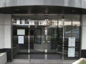 横浜天然温泉くさつ1