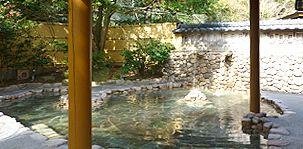 福寿温泉じょんのび館1