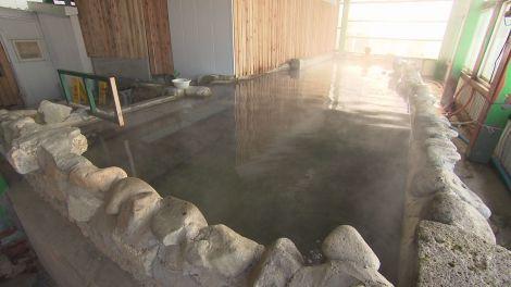 平安の湯1