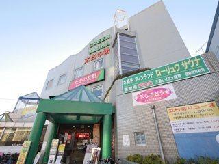 平塚駅から徒歩2分