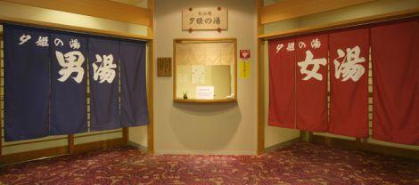 信州松代ロイヤルホテル1