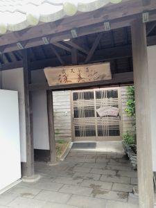 ニューホテル平成1