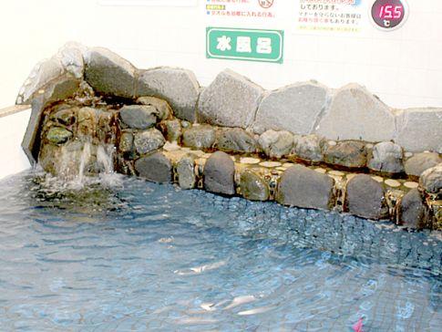 東名水風呂