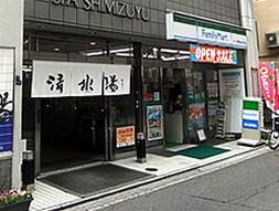 心斎橋 清水湯1