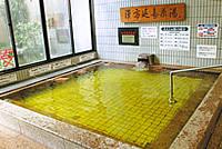 天然温泉 ユーユー・カイカン2