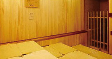 極楽湯尼崎店3