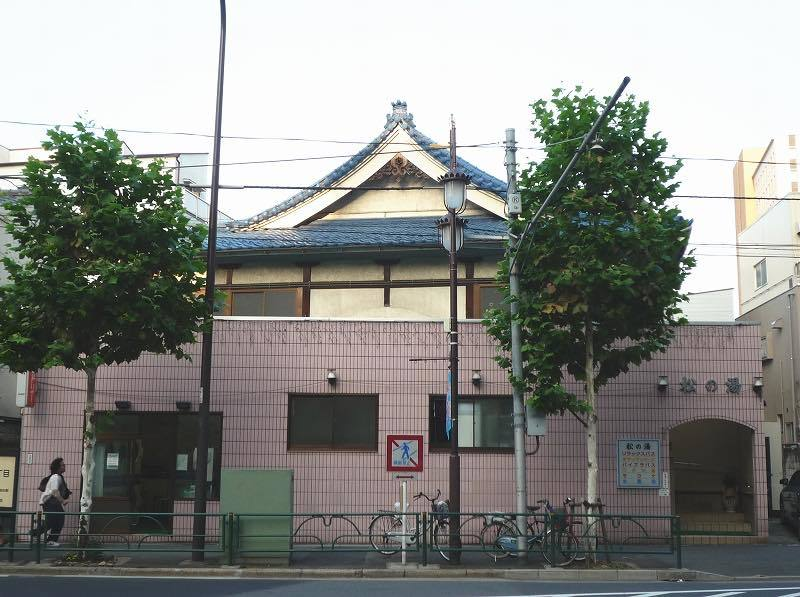 松の湯(早稲田)1