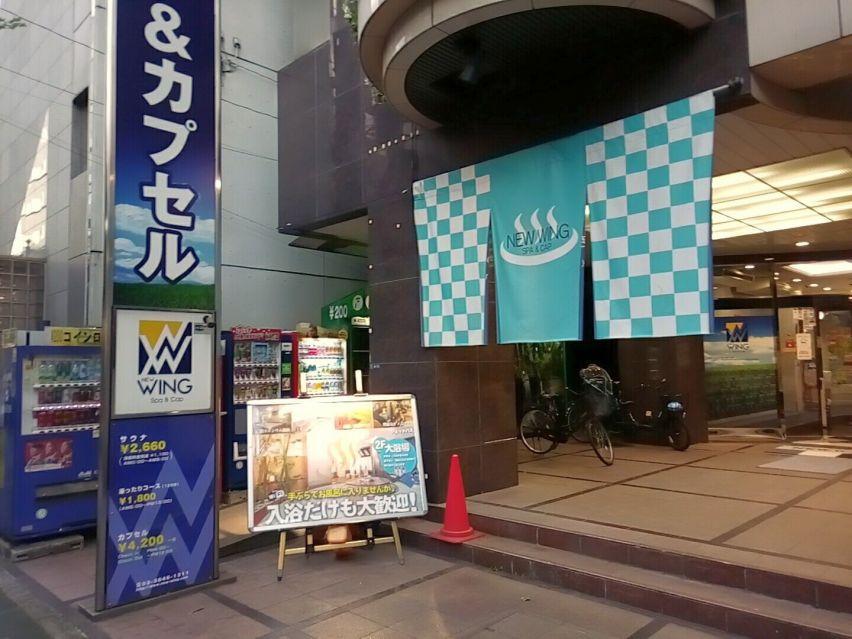 錦糸町から歩いて2分